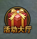 https://images-cdn.shimo.im/oN8EIxu3GCweBIJo/image.image/png!thumbnail