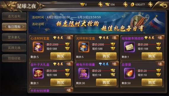 QQ图片20180627113036