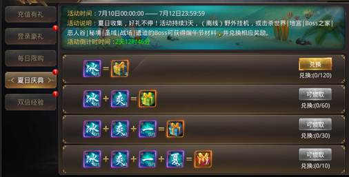 QQ截图20180709121239