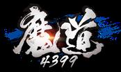4399魔道官网