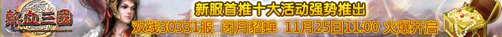 http://www.jindafengzhubao.com/qiyexinwen/38938.html