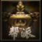 https://img2.37wanimg.com/2019/0505/15570446096989.png