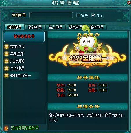 http://webpic.my4399.com/re/cms/newup/1606/161018432648.jpg