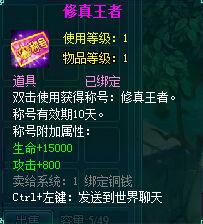 http://webpic.my4399.com/re/cms/newup/1606/161018448045.jpg