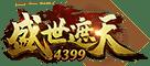 4399【龙门江湖】
