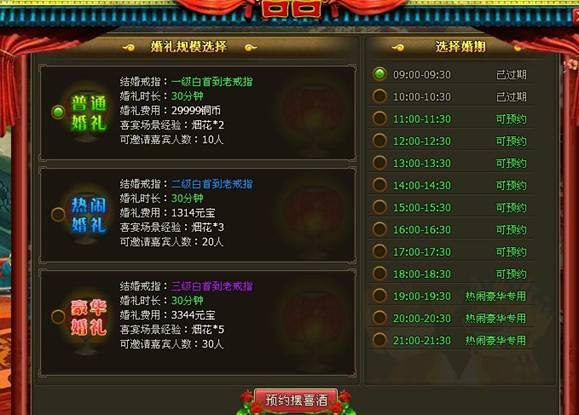 说明:D:\Program Files\Tencent\Users\2568187813\Image\Image4\EZGI`FAC_BFM`56XRW)~5_C.jpg