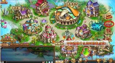弹弹堂VIP系统(5).jpg