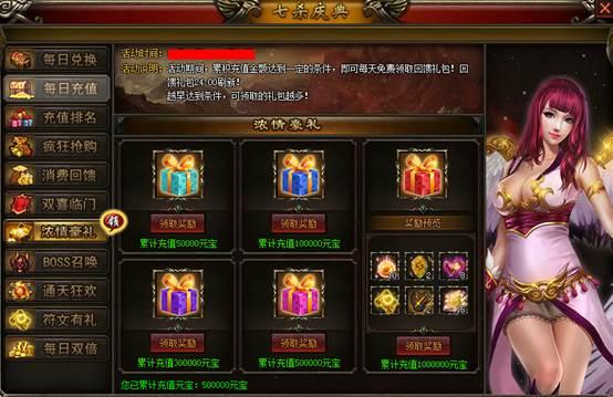 http://lianyun.qisha.com/img/20161229/1482995390267.jpg